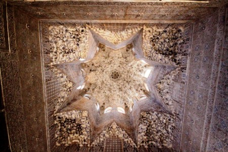 sala de los abencerrajes alhambra