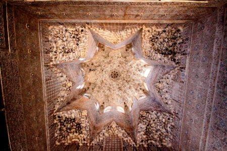 sala-de-los-abencerrajes-alhambra