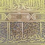 La leggenda della sala del Mexuar dell'Alhambra