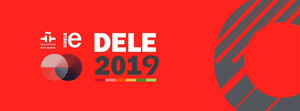 results of the July 2019 DELE exam