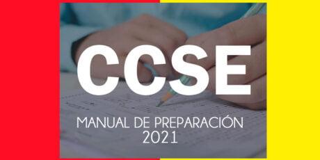 CCSE 2021